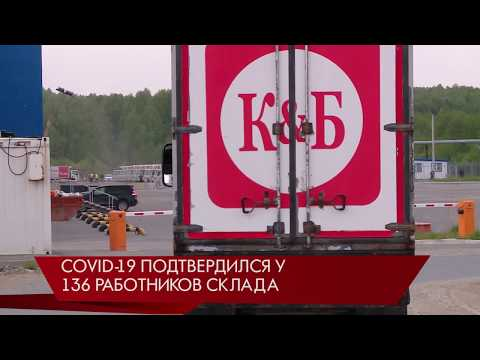 За минувшие сутки в области выявлено 279 заболевших. Больше всего - 225 - случаев в Екатеринбурге.