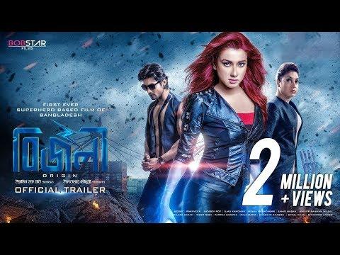 Bizli Official Trailer | Bobby | Raanvveer | Iftakar Chowdhury | 13th April 2018 | Jaaz Multimedia
