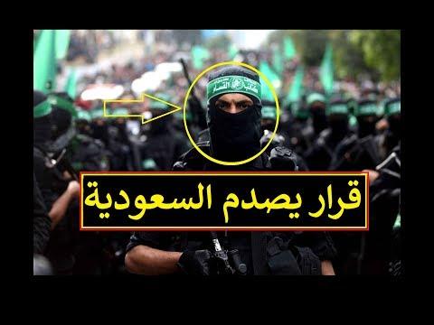 حماس تتخد قرارا يصدم السعودية والخليج وتميم  يستعد للقيام بأمر خطييير