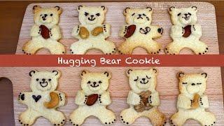 Download Hugging Bear Cookie Recipe 抱っこくまクッキーの作り方#168 Mp3 and Videos