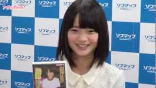 DVD『中沢ひめか 元気いっぱい!』発売記念イベント □最新情報□ 動画も...
