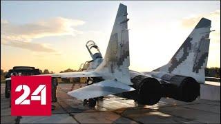Чистое небо-2018: на Украине стартовали учения НАТО. 60 минут от 08.10.18