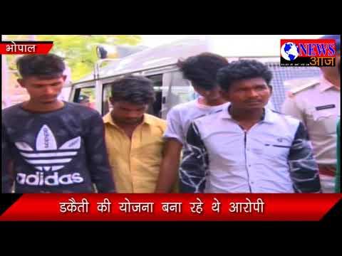 हबीबगंज पुलिस ने 5 डकैतों को किया गिरफ्तार   www.newsaaj.co.in