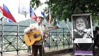 Песни Юрия Кукина фестиваль За Туманом 2015