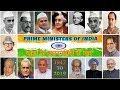 List of all Prime Ministers of India 1947 - 2019 | भारत के प्रधानमंत्री | Pradhan Mantri Ke Naam