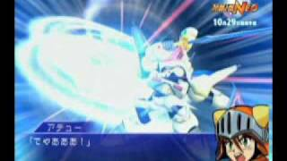 Wii「スーパーロボット大戦NEO」 PV