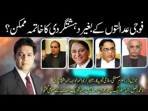 Military courts & Wave of Terrorism - Jamhoor with Fareed Rais - 28 Feb 2017