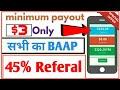 💸World Best Url shortener to earn money (2019) High cpm | minimum redeem | hindi