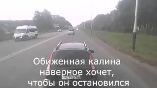 Бросил огромный камень под машину  Смотреть онлайн   Видео(, 2013-09-30T14:33:46.000Z)