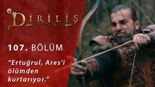 """Ertuğrul, Ares'i ölümden kurtarıyor - Diriliş """"Ertuğrul"""" 107.Bölüm"""