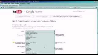 Как заработать на сайте в Google Adsense $1875,96