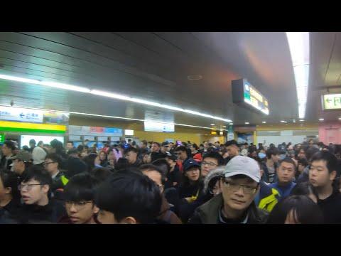 Crazy Crowded? : Post Taipei 101 Fireworks Celebration Walk to MRT Metro System (Better Audio)