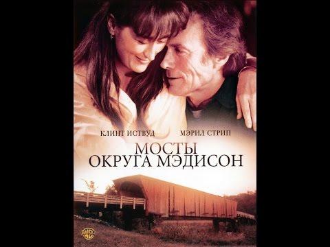 Мэрил Стрип ТОП 10 Фильмов (Meryl Streep TOP 10 Films)