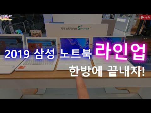 삼성 가벼운 노트북
