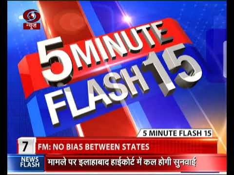 Top 15 headlines in 5 minutes | 12.55 PM
