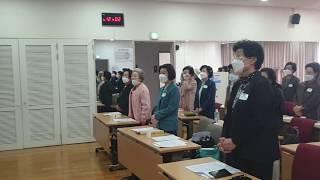 49회 정기총회 경기여고교가 제창