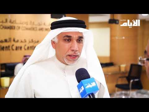انطلاق سباق انتخابات غرفة تجارة وصناعة البحرين  - 11:23-2018 / 2 / 23
