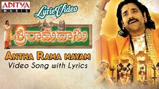 Antha Rama mayam Video Song With Lyrics II Sri Ramadasu Movie Songs II Nagarjuna Akkineni,Sneha