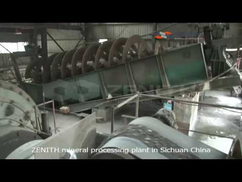 zenith mineral processing plant in Sichuan China1