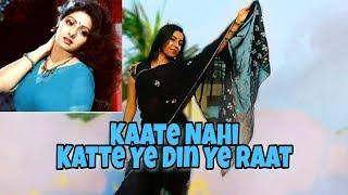 Kate Nahi Katte Din Ye Raat [Mr.India] Tribute To Sridevi || 2018 special