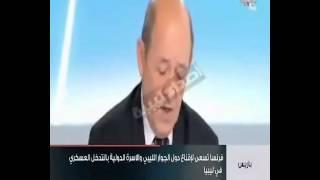 تقرير حول الجهود الفرنسية للسعي للتدخل العسكري في ليبيا من قناة ليبيا الاحرار