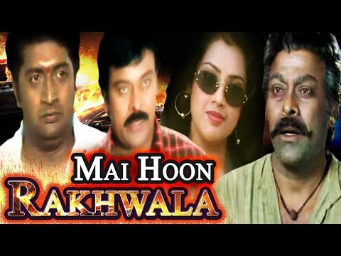 Latest Hindi Dubbed Movie of Chiranjeevi | Main Hoon Rakhwala | Full Movie Sneham Kosam|Action Movie