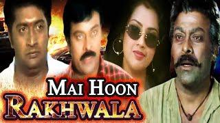 Latest Hindi Dubbed Movie of Chiranjeevi | Main Hoon Rakhwala | Full Movie Sneham Kosam|Action Movie