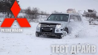 Тест драйв Mitsubishi Pajero Wagon Off road Drive Time(Тест драйв Mitsubishi Pajero Wagon 3.8 , 250л.с, 5АКПП. Настоящий хоть и не рамный внедорожник который можно использовать..., 2015-02-14T21:17:07.000Z)