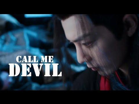 The Untamed - Call Me Devil (collab w/Penthésilée)