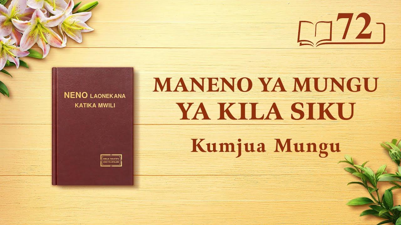 Maneno ya Mungu ya Kila Siku | Kazi ya Mungu, Tabia ya Mungu, na Mungu Mwenyewe III | Dondoo 72