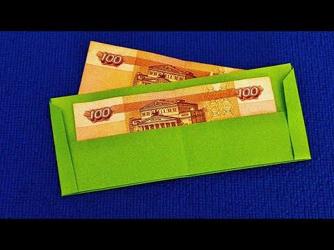 Оригами кошелек из бумаги для денег в подарок! Как сделать кошелек из бумаги А4 без клея