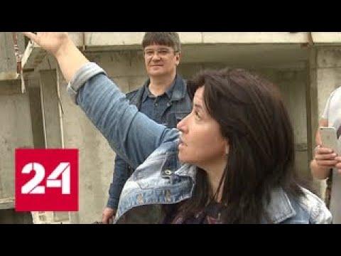 В Подольске дольщики три года не могут дождаться своего жилья - Россия 24
