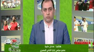صدى الرياضة - أول رد من المصري على خناقة حسام حسن وطارق يحي