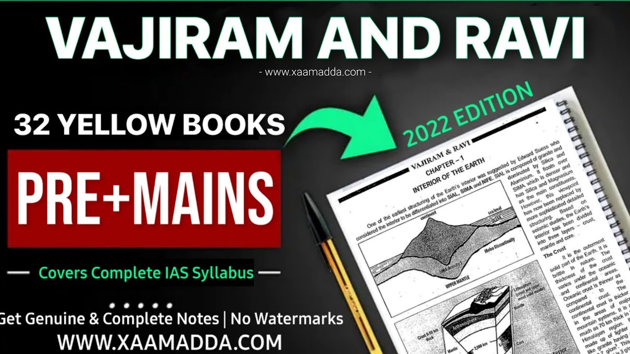 VAJIRAM AND RAVI NOTES PDF | YELLOW BOOKS 2019 | UPSC CSE NOTES