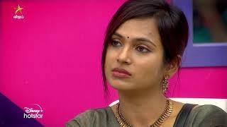Bigg Boss Tamil Season 4 – Promo