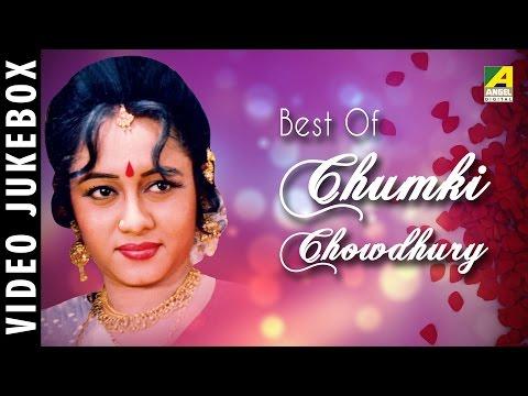 Best of Chumki Chowdhury | Bengali Movie Songs Video Jukebox | চুমকি চৌধুরী