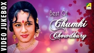 Best Of Chumki Chowdhury | Bengali Movie Video Songs | Mon Jake Chay |  Video Jukebox