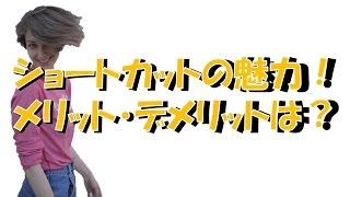 以前では、ももいろクローバーZのリーダー・百田夏菜子さん、モデルで歌...