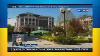 В Украинских СМИ началась война против олигарха Коломойского Славянск,Донецк,Луганск,Россия