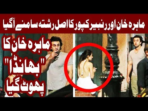Love Bites or Smoking - Mahira Khan in extreme trouble - Headlines - 12:00 PM - 23 Sep 2017