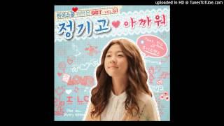 Video [AUDIO] High School Love On OST Part 1 - Junggigo (feat.MinWoo Boyfriend) Too Good download MP3, 3GP, MP4, WEBM, AVI, FLV April 2018