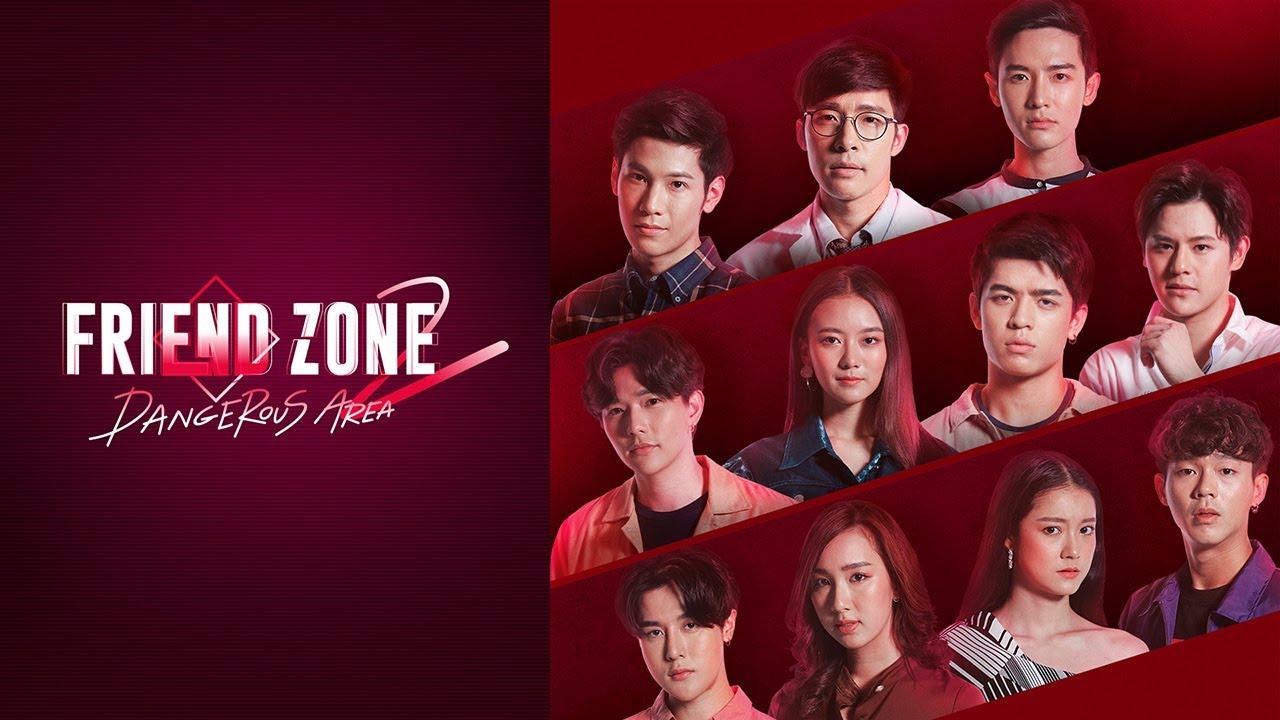 (Trailer) Friendzone 2 Dangerous Area