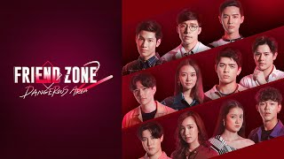 GMMTV 2020 | FRIEND ZONE 2 DANGEROUS AREA