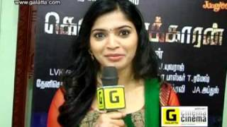 Actress Sanjitha Shetty Talks About Kollaikkaran
