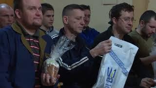 ФФУ привітала військовослужбовців АТО із прийдешнім святом Великодня