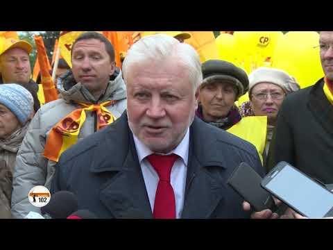 «Справедливая Россия» выдвинет своего кандидата на выборы губернатора Волгоградской области
