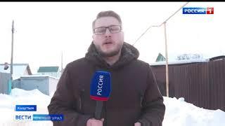 Жителю Урала предложили провести газ за 17 млн рублей