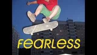 FEARLESS: командный скейтбординг в Костроме 2008