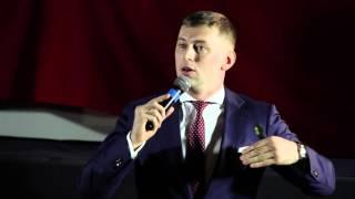 Знать право выгодно | Dmitrij  Grits  | TEDxLETI
