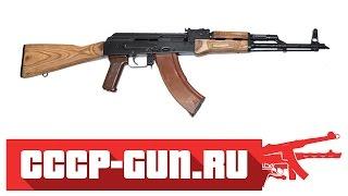 Охолощенный автомат ВПО 925 АКМ СХП Молот Оружие (Видео-Обзор)